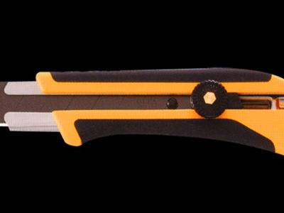 XH1 Comfort Grip Utility Knife